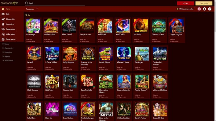 RNG Auditing For Online Casino Software